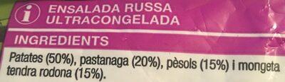 Salade russe 750g - Ingredientes - fr