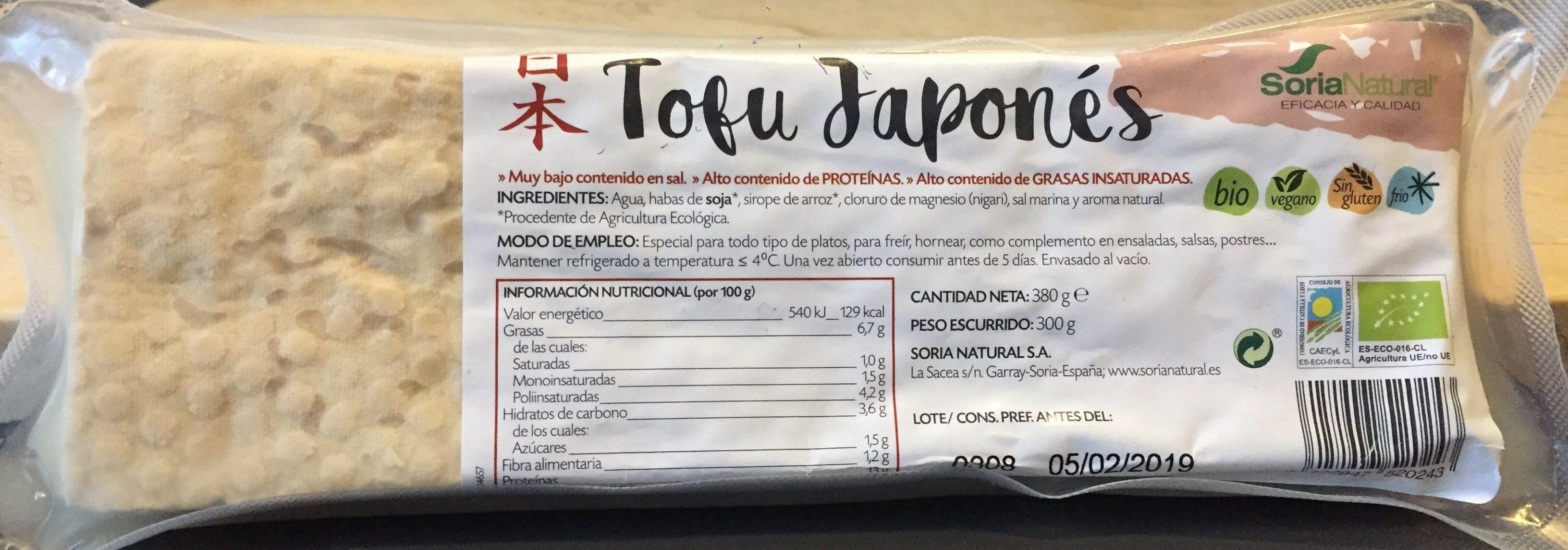 Tofu Japonés - Producto - es