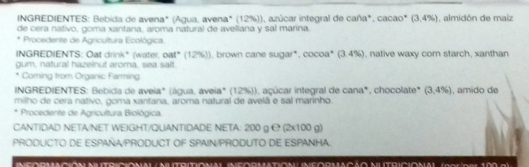 Postre de Avena con Cacao - Ingredients - en