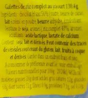 Tortitas Arroz Integral Yogurt Bicentury - Ingredients