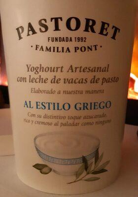 Yogur griego artesanal cremoso natural sin gluten - Producto - es