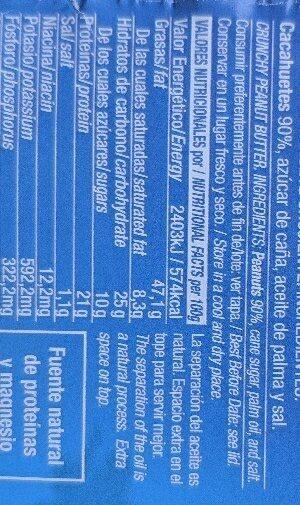 Crema de cacahuete crujiente tarro - Ingredientes - es