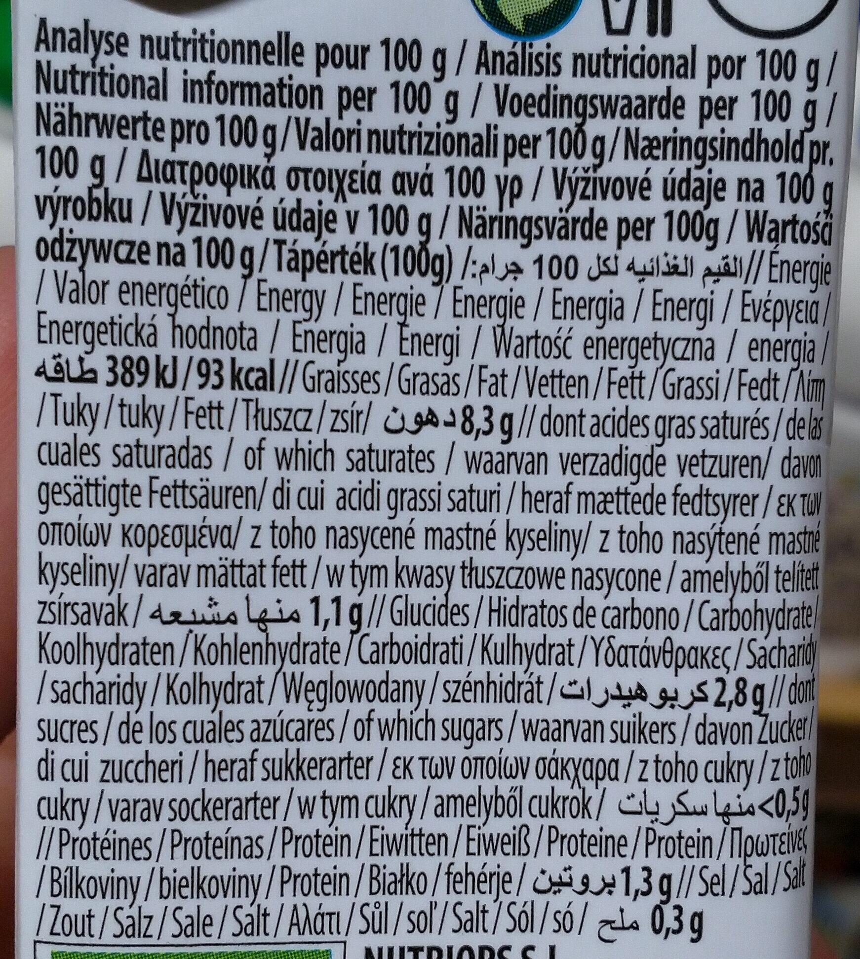 Noix de cajou nature - Nutrition facts - fr