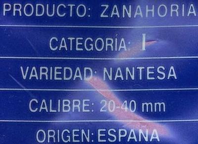 """Zanahorias """"SuperSol"""" - Ingredients"""