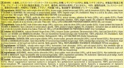 Tortas de aceite con limón y canela - Ingrédients - es