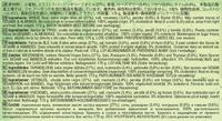 Tortas de aceite con finas hierbas - Ingredients