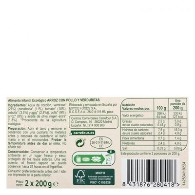 Tarrito arroz pollo veduras - Informations nutritionnelles - es