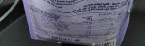 Copos de avena - Información nutricional - es