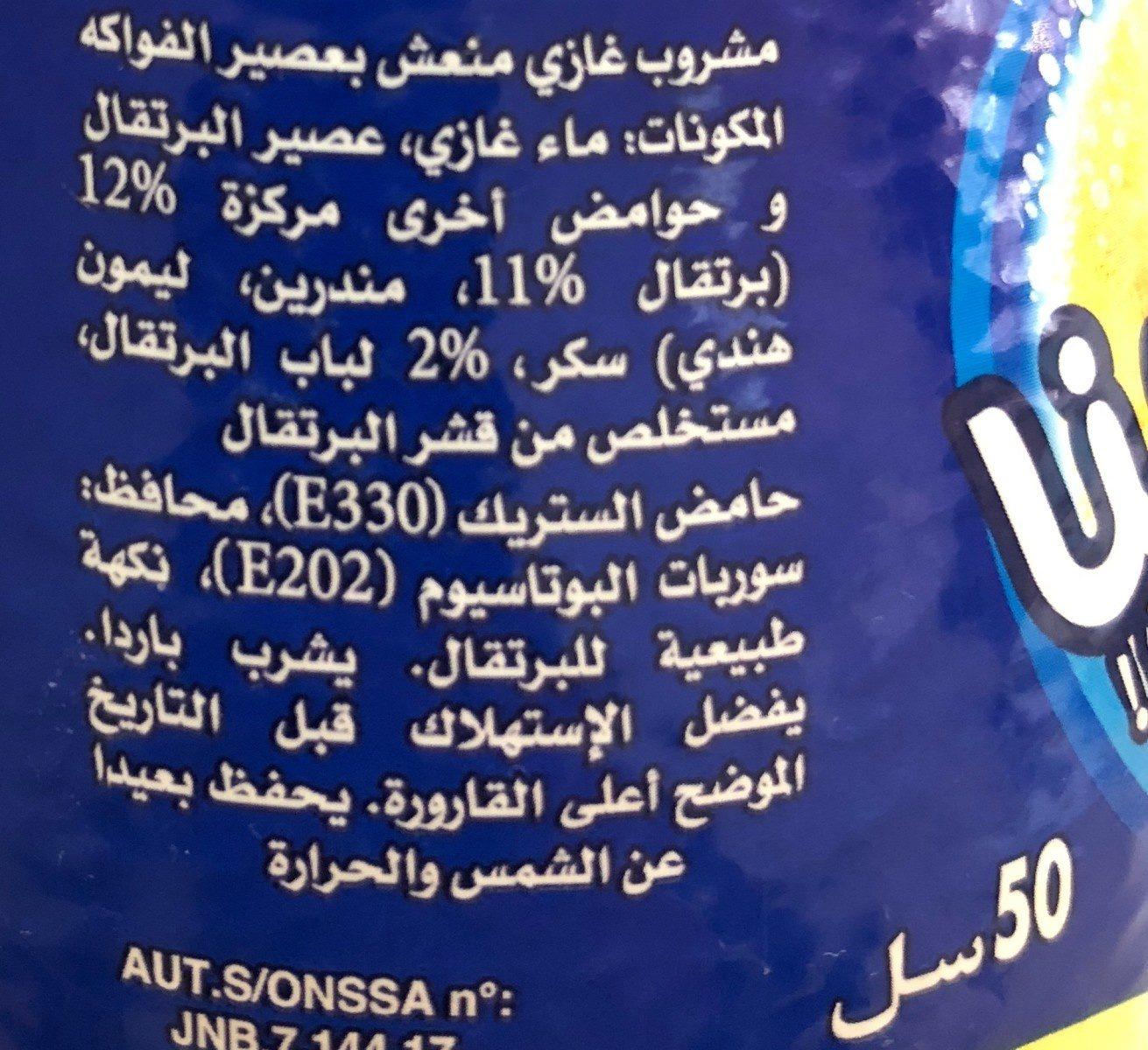 Orangina - Ingredients
