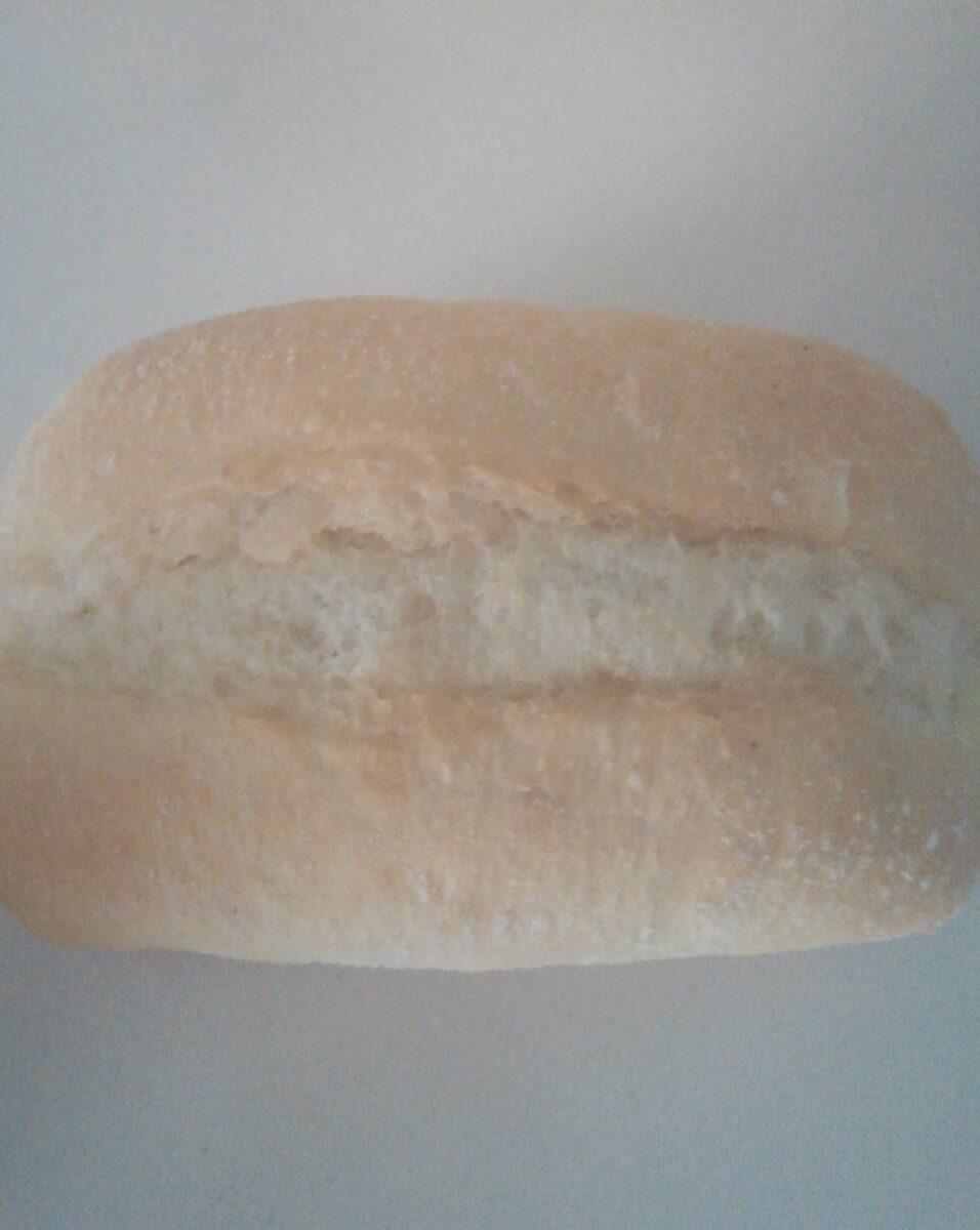 Panecillo - Product