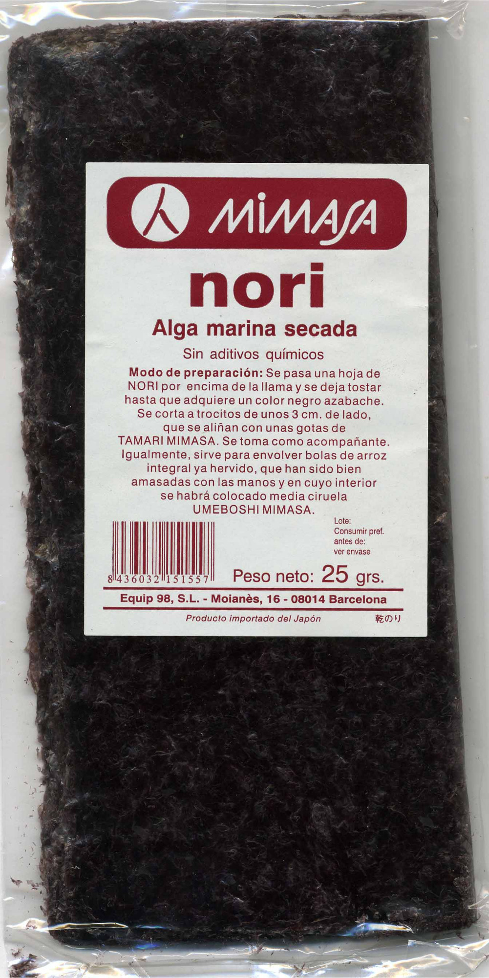 Algas nori deshidratadas en láminas - Produit