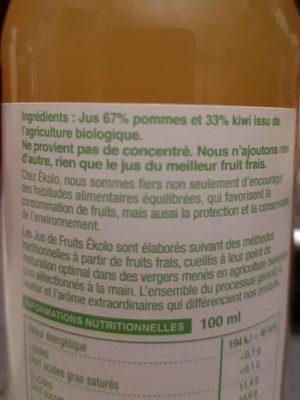Ekolo Bio pour jus - Ingrédients
