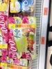 Linea V con fruta - Product
