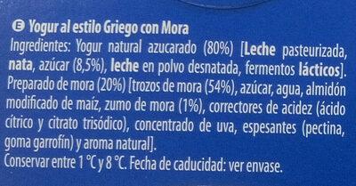 Griego Mora - Ingredients