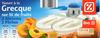 Yaourt à la Grecque sur Lit de Fruits (2 Abricots, 2 Pêches) - Produit