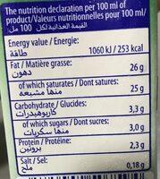 Crème Dual à base végétale - حقائق غذائية - fr
