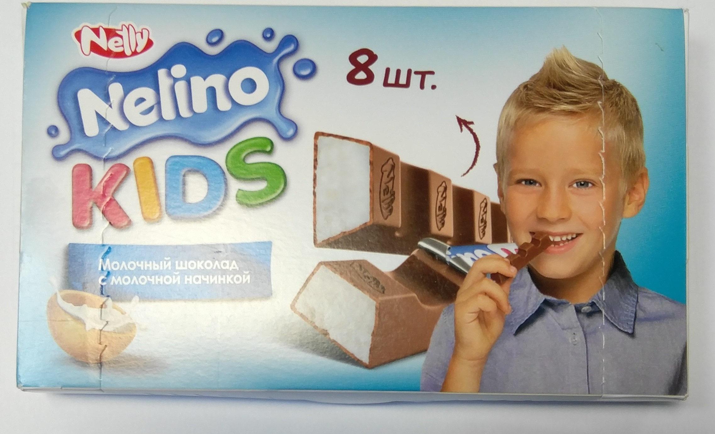 Nelino kids - Produit
