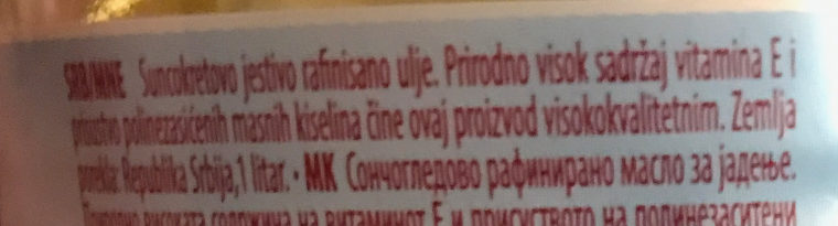 Iskon jestivo rafinisano suncokretovo ulje - Ingredients - sr