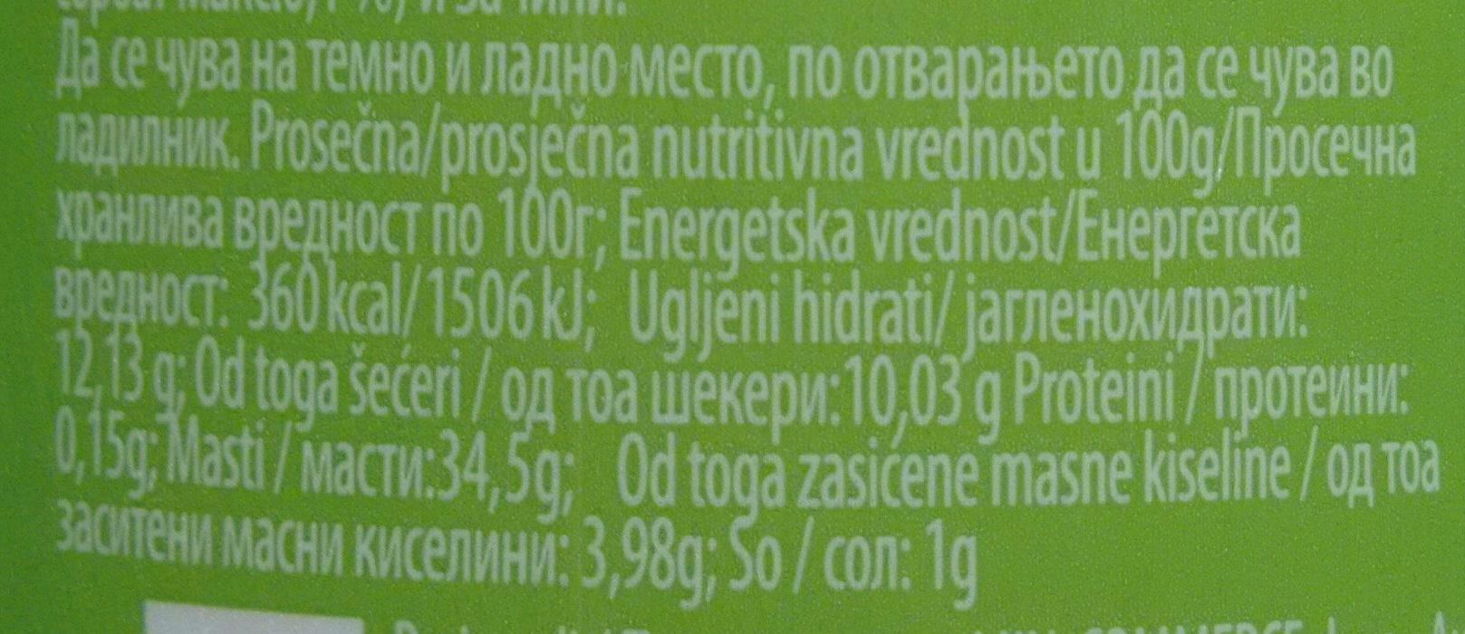 Gurman Delish Sendvič sos - Informations nutritionnelles - sr