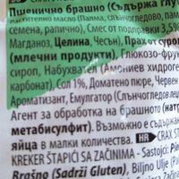 Crax sticks - Съставки - en