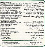 Nesquik® Choco coeurs - Ingredients
