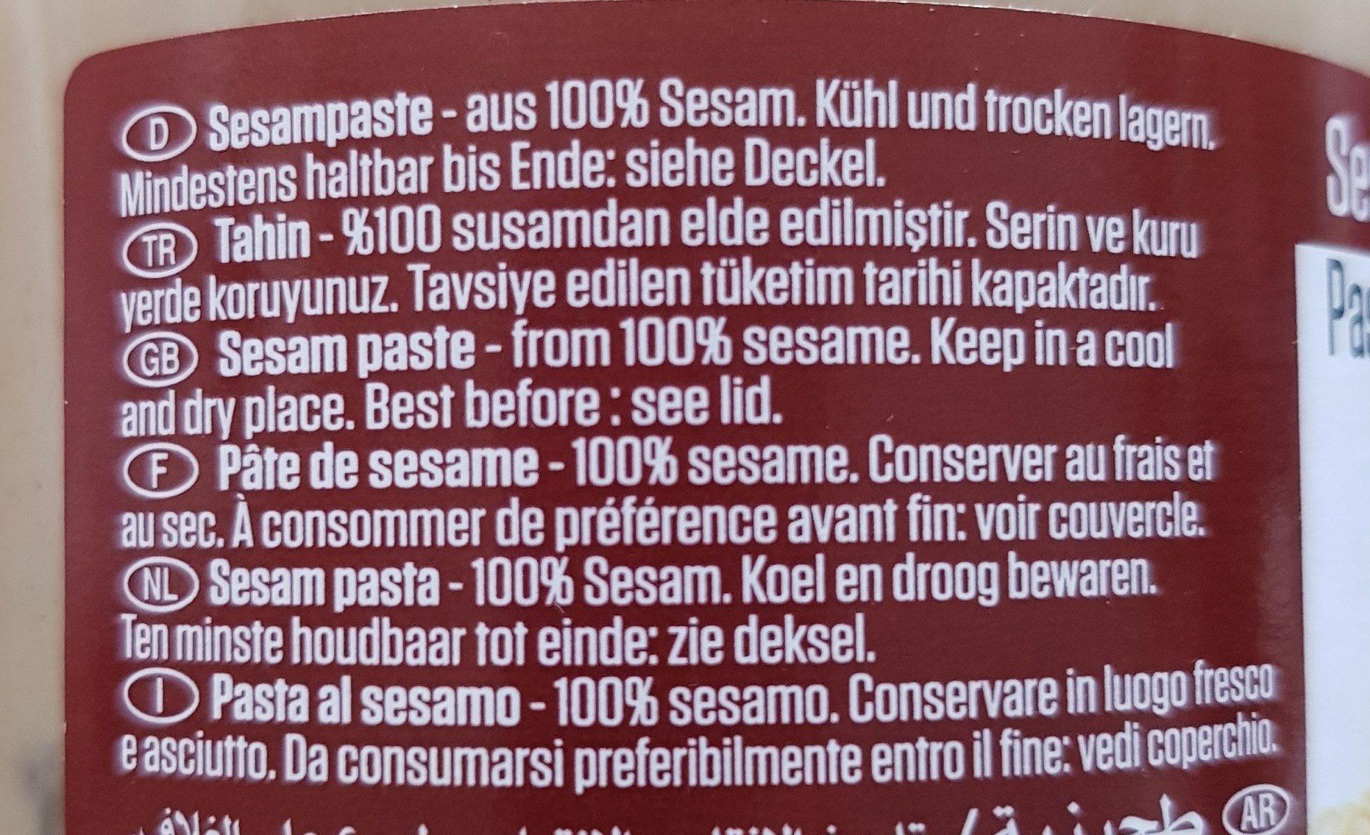 Pâte de sésame Oder Tahin - Ingredients - fr