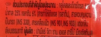 ฮาริโบ้ - Ingredienti - th
