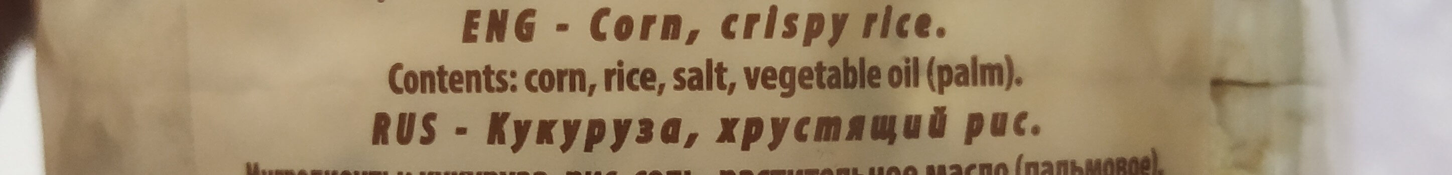 misir pirinc - Ingredients
