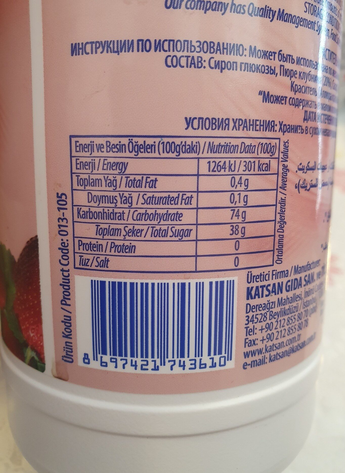 strawberry compound for bakery and pastry - Ingredients - en