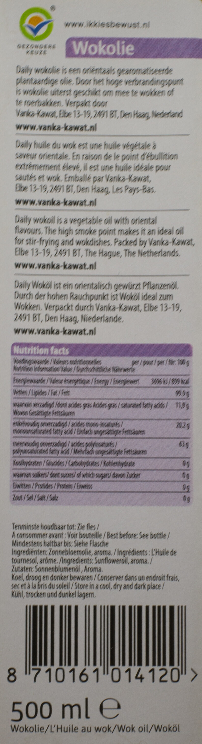 Wok Oil - Nutrition facts