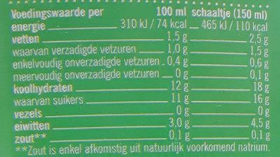 Verse halfvolle vanille yoghurt - Nutrition facts - nl