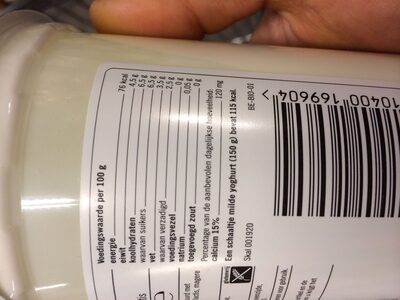 Volle Yoghurt AH - Nutrition facts