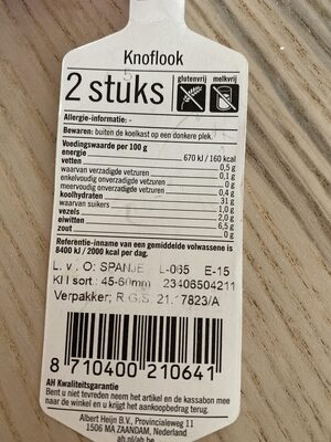 Aglio - Nutrition facts - en