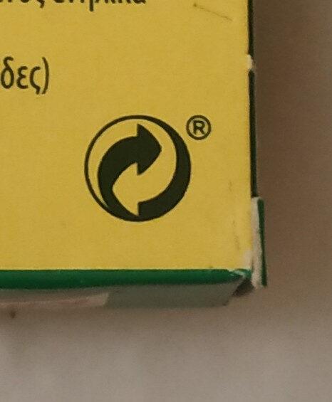 ΖΩΜΟΣ ΚΟΤΑΣ - Recycling instructions and/or packaging information - el