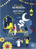 Lipton Calendrier Ramadan Thés Noirs, Thés Verts et Infusions 60 sachets - Product