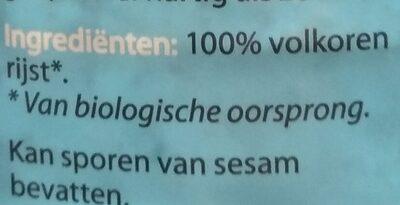 Rijstwafels ongezouten - Ingredients - nl