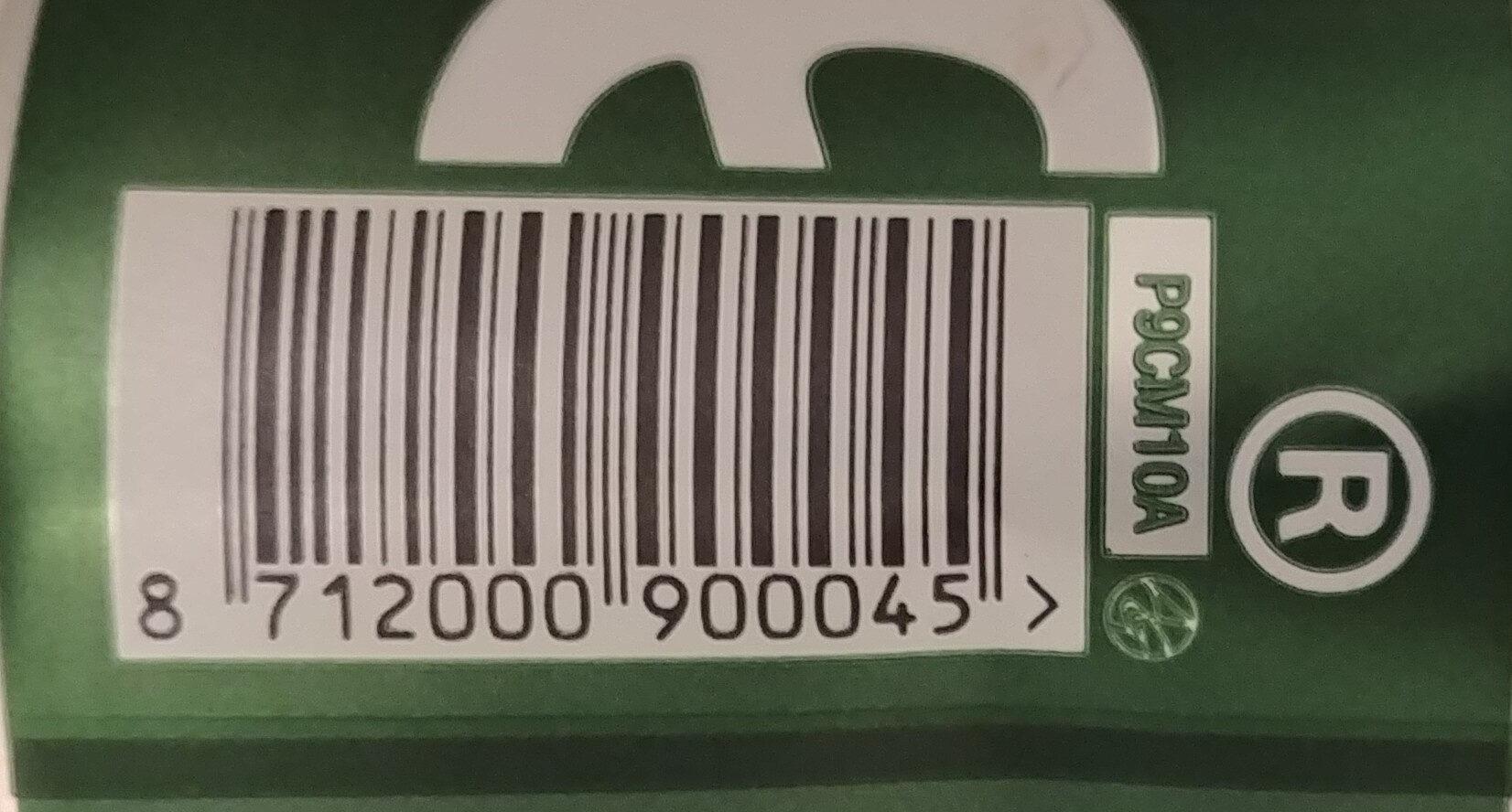 Heineken Beer - Relief Piensa En Verde Club - Wartości odżywcze - pl