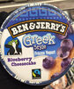 Greek Style Blueberry Cheesecake - Product