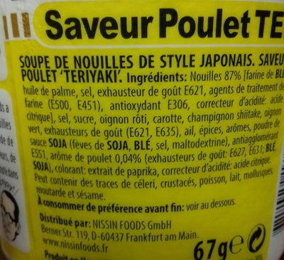 Nouilles japonaises Poulet Teriyaki - Ingrediënten