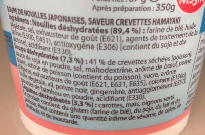 """Nouilles japonaises saveur crevettes """"Hamayaki"""" - Ingrédients - fr"""
