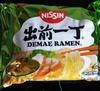 Demae Ramen au Poulet - Produkt