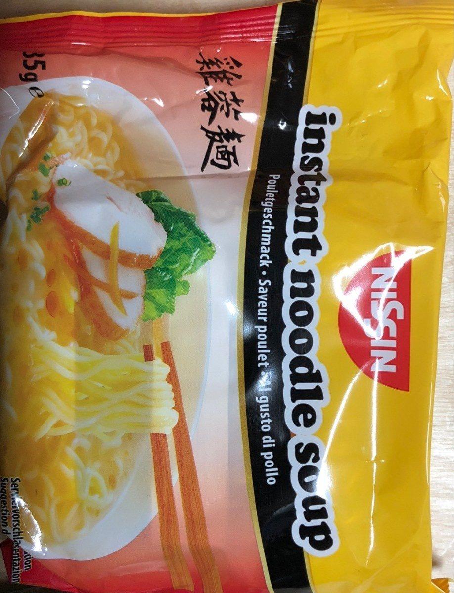 Nissin Instant Noodle Soup, Chicken Poulet - Prodotto - fr