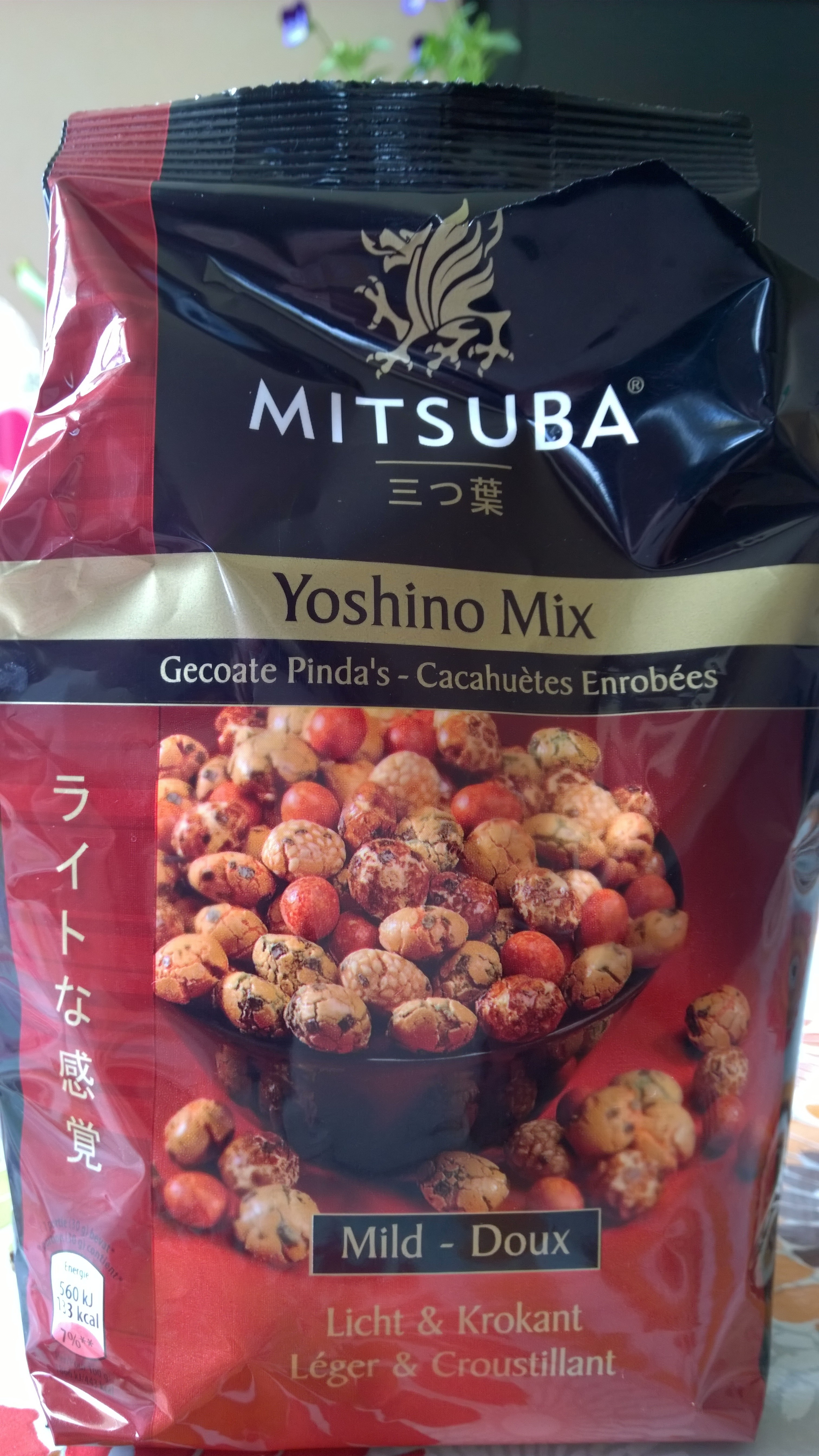 Crackers De Riz Yoshino - Produit - fr