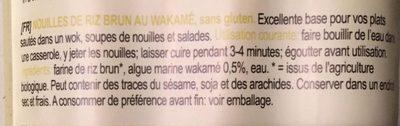 Nouilles de riz brun au wakame - Ingredients