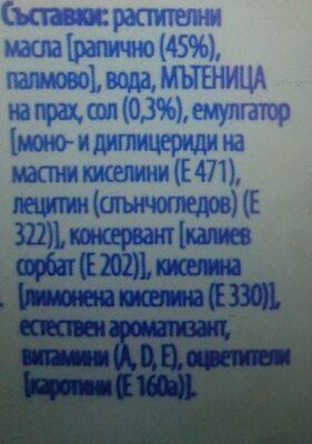Калиакра Класика с масло от рапица - Ingredients - en