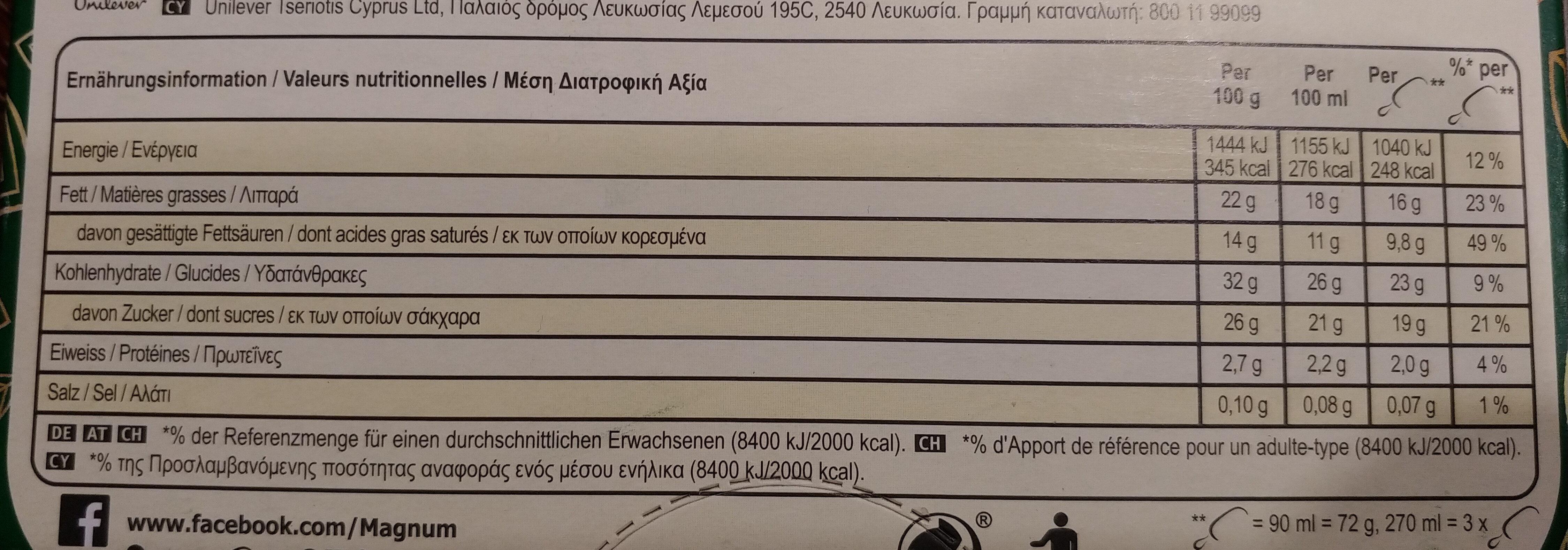 Magnum Glace Bâtonnet Amande Vegan 3x90ml - Nährwertangaben - de