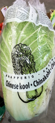 Chou chinois - Product - fr