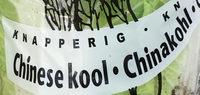 Chou chinois - Ingredients - fr