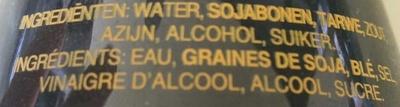 Sauce Soja - Ingrediënten