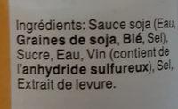 Sauce wok 250 ml - Ingrediënten - fr